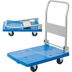 GPC Proplaz Platform Trolley