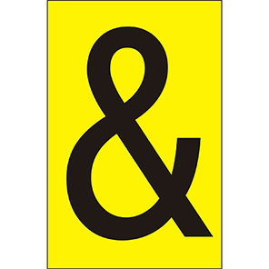 Spectrum Industrial Yellow Self-Adhesive Numbers and Letters 50mm (Pack of 10)